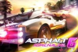 《狂野飙车6:火线追击》安卓系统下绝佳的赛车游戏!