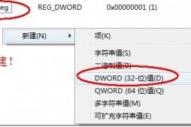 每次打开office2010 word都会出现配置进度框解决方案