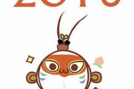 """新年快乐~告别旧的一年是场""""仪式"""""""