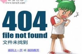 404页面返回200状态码的严重性和解决方法!
