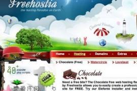 Freehostia - 250M可绑米免费PHP空间(这个拿来放博客不错哦~)