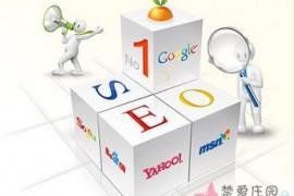五十个常用网站推广方法
