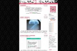 """建立8年的禁爱庄园改版啦~本博更名为""""晓兔个人博客"""""""